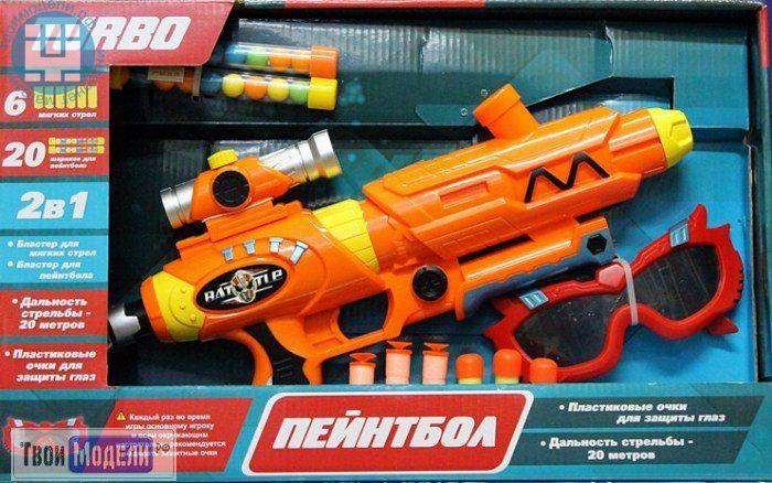 Оружие Для Улицы
