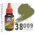 Необходимое для моделей A-Model 38009 Хаки # Краска акриловая полуматовая 22мл. tm06212 купить в твоимодели.рф