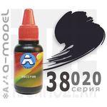Необходимое для моделей A-Model 38020 Резина техники, самолетов, лодок #Краска акриловая 22мл. tm06203 купить в твоимодели.рф