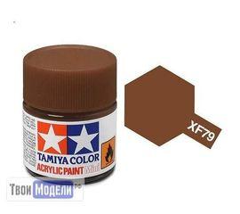 Необходимое для моделей Tamiya 81779 XF-79 Палубный коричневый (Lino Deck Brown) #Краска-acrylic tm00266 купить в твоимодели.рф