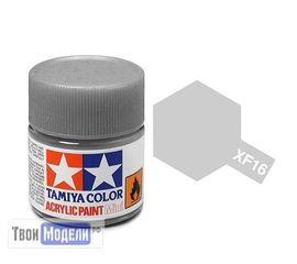Масштабные модели Tamiya 81716 XF-16 Алюминиевая (Flat Aluminum) #Краска-acrylic tm00268 купить в твоимодели.рф