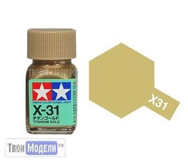 Необходимое для моделей Tamiya 80031 Х-31 Золотистый Титан #Краска-эмаль tm00472 купить в твоимодели.рф