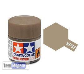 Необходимое для моделей Tamiya 81757 XF-57 Кожа (Buff) #Краска-acrylic tm00466 купить в твоимодели.рф