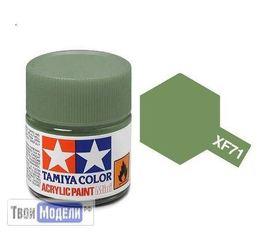 Необходимое для моделей Tamiya 81771 XF-71 Интерьерный Зелёный Японский (Cockpit Green) #Краска-acrylic tm00484 купить в твоимодели.рф
