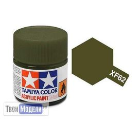 Необходимое для моделей Tamiya 81762 XF-62 Оливковый Серо-Коричневый (Olive Drab) #Краска-acrylic tm00485 купить в твоимодели.рф