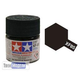 Необходимое для моделей Tamiya 81785 XF-85 Чёрная Резина (Rubber Black) #Краска-acrylic tm00451 купить в твоимодели.рф