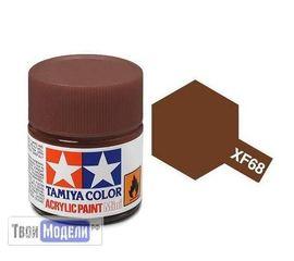 Необходимое для моделей Tamiya 81768 XF-68 Коричневая НАТО (NATO Brown) #Краска-acrylic tm00411 купить в твоимодели.рф