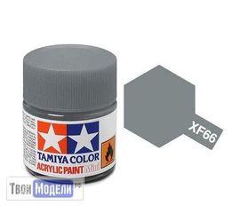 Необходимое для моделей Tamiya 81766 XF-66 Светлый Серый (Light Grey) #Краска-acrylic tm00490 купить в твоимодели.рф