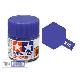 Необходимое для моделей Tamiya 81516 X-16 Фиолетовый глянцевая (Purple) #Краска-acrylic tm00503 купить в твоимодели.рф