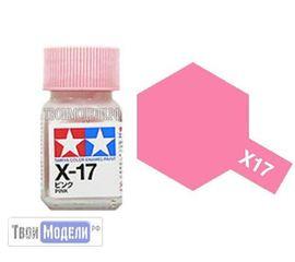 Необходимое для моделей Tamiya 80017 X-17 Розовая #Краска-эмаль tm00522 купить в твоимодели.рф