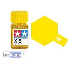 Необходимое для моделей Tamiya 80008 X-8 Лимонная Жёлтая #Краска-эмаль tm00526 купить в твоимодели.рф