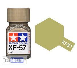 Необходимое для моделей Tamiya 80357 XF-57 Кожа #Краска-эмаль tm00717 купить в твоимодели.рф