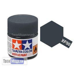 Необходимое для моделей Tamiya 81750 XF-50 Полевая синяя (Field Blue) () #Краска-acrylic tm00457 купить в твоимодели.рф