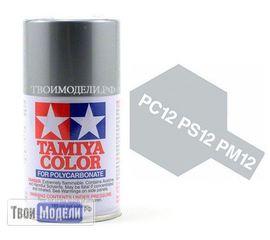 Необходимое для моделей Tamiya 86012 PS-12 Серебряная - краска спрей в баллончиках 100 мл.  tm00547 купить в твоимодели.рф