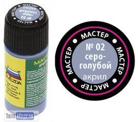 Необходимое для моделей zvezda МАКР 02 Звезда Серо-голубая Краска акриловая tm00343 купить в твоимодели.рф