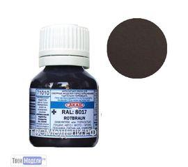 Необходимое для моделей АКАН 71010 Красно-коричневый (Rotbraun) 15мл (А) # Краска tm00765 купить в твоимодели.рф