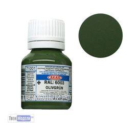 Необходимое для моделей АКАН 71001 RAL 6003 Оливково-зеленый  15мл (А) # Краска tm00770 купить в твоимодели.рф