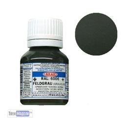 Необходимое для моделей АКАН 71077 RAL: 6006 Полевой серый (Feldgrau) # Краска tm00775 купить в твоимодели.рф