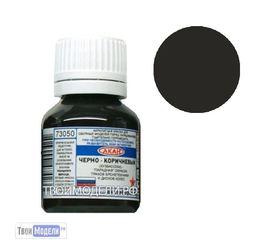 Необходимое для моделей АКАН 73050 Чёрно-коричневый (кузбасслак) # Краска tm00771 купить в твоимодели.рф