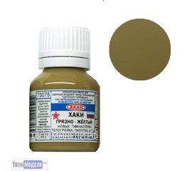 Необходимое для моделей АКАН 73075 Хаки грязно-жёлтый 15мл (А) # Краска tm00794 купить в твоимодели.рф