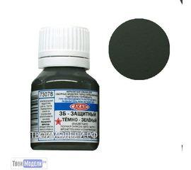Необходимое для моделей АКАН 73078 3Б-Защитный, Тёмно-зелёный 15мл (А) # Краска tm00799 купить в твоимодели.рф