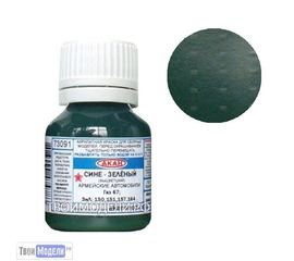Необходимое для моделей АКАН 73091 Сине-зелёный СССР (выцветший) # Краска tm00795 купить в твоимодели.рф