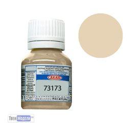 Необходимое для моделей АКАН 73175 Жёлто-коричневый пятна камуфляжа # Краска tm00811 купить в твоимодели.рф