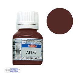 Необходимое для моделей АКАН 73176 Красно-коричневый пятна камуфляжа # Краска tm00812 купить в твоимодели.рф
