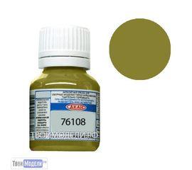 Необходимое для моделей АКАН 76108 Защитный для тонировки Флуоресцентная # Краска tm00816 купить в твоимодели.рф