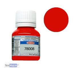 Необходимое для моделей АКАН 78008 Красная стандартная полуматовая # Краска tm00821 купить в твоимодели.рф