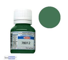 Необходимое для моделей АКАН 78012 Травяная стандартная 15мл # Краска tm00803 купить в твоимодели.рф