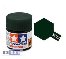 Необходимое для моделей Tamiya 81770 XF-70 Темно-зеленая (Dark Green 2) #Краска-acrylic tm00500 купить в твоимодели.рф