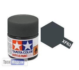 Необходимое для моделей Tamiya 81763 XF-63 Германская серая (German Grey) #Краска-acrylic tm00464 купить в твоимодели.рф