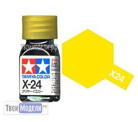 Необходимое для моделей Tamiya 80024 X-24 Жёлтый (Прозрачная) #Краска-эмаль tm00417 купить в твоимодели.рф