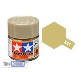 Необходимое для моделей Tamiya 81531 X-31 Золотистый Титан (Titanium Gold) #Краска-acrylic tm00413 купить в твоимодели.рф