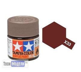 Необходимое для моделей Tamiya 81533 X-33 Бронзовая (Bronze) #Краска-acrylic tm00407 купить в твоимодели.рф