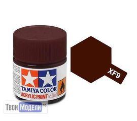 Необходимое для моделей Tamiya 81709 XF-9 Кирпично-красная (Hull Red) #Краска-acrylic tm00406 купить в твоимодели.рф