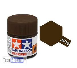 Необходимое для моделей Tamiya 81710 XF-10 Коричневая (Flat Brown) #Краска-acrylic tm00438 купить в твоимодели.рф