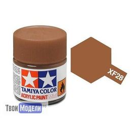 Необходимое для моделей Tamiya 81728 XF-28 Темно-медная () #Краска-acrylic tm00433 купить в твоимодели.рф