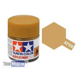 Необходимое для моделей Tamiya 81759 XF-59 Пустынно-желтая (Desert Yellow) #Краска-acrylic tm00437 купить в твоимодели.рф