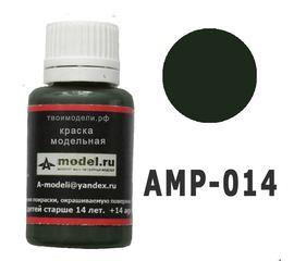 Необходимое для моделей A-Model AMP-014 Зелено-черная # Краска 20мл. tm06201 купить в твоимодели.рф