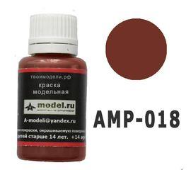 Необходимое для моделей A-Model AMP-018 Кожа # Краска 20мл. tm06205 купить в твоимодели.рф