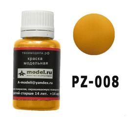 Необходимое для моделей A-Model PZ-008 Золотая # Краска 20мл. (Бывшая AMP-061) tm06497 купить в твоимодели.рф
