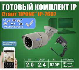 """Охранные и видео системы Готовый комплект видеонаблюдения """"Старт 1IPONE"""" IP-7607 tm07607 купить в твоимодели.рф"""