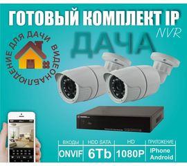 """Охранные и видео системы """"Дача-2IP"""" Готовый комплект видео-наблюдения D2IPR-8534 tm08534 купить в твоимодели.рф"""