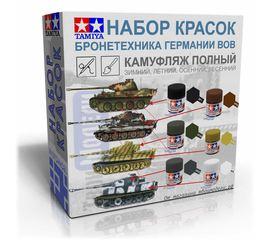 Необходимое для моделей Германия - Камуфляж бронетехники ВОВ. Набор акриловых красок Tamiya tm08703 купить в твоимодели.рф