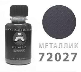 Необходимое для моделей A-Model 72027 Жжёный металл - металлик #Краска 20мл. (А) tm09595 купить в твоимодели.рф
