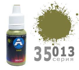 Необходимое для моделей A-Model 35013 Хаки матовая #Краска 15мл. (А) tm09250 купить в твоимодели.рф