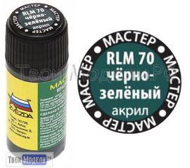 Необходимое для моделей zvezda МАКР 70 Звезда Чёрно-зелёный краска акрил. tm01435 купить в твоимодели.рф