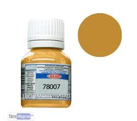 Необходимое для моделей АКАН 78007 Охра жёлтая стандартная # Краска tm00824 купить в твоимодели.рф
